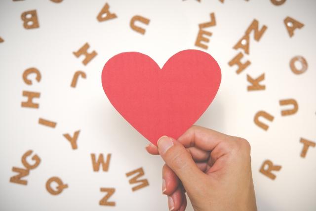 まとめ:失恋後の自暴自棄行動とは?なりやすい人とならないための対処法は?