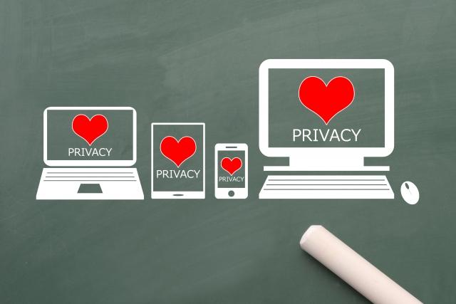 失恋後ブログを始めるときの注意点3つ:プライバシー