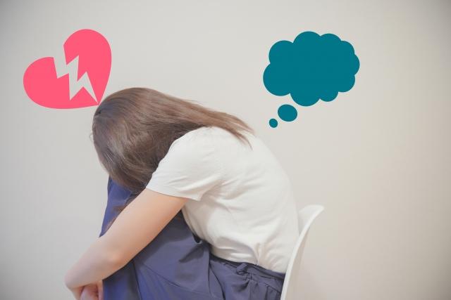 泣ける…わかる…失恋スレまとめ